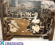 Радиоприемники серии РПК. 88487db47d29t
