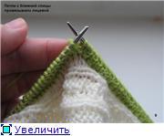 Планки, застежки, карманы и  горловины D49cff0cc11et