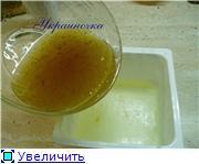 МК имбирно - медовое мыло  6130af801ff8t