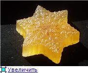 МК имбирно - медовое мыло  6011334bb734t