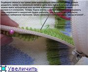 Планки, застежки, карманы и  горловины 0db1957812fft