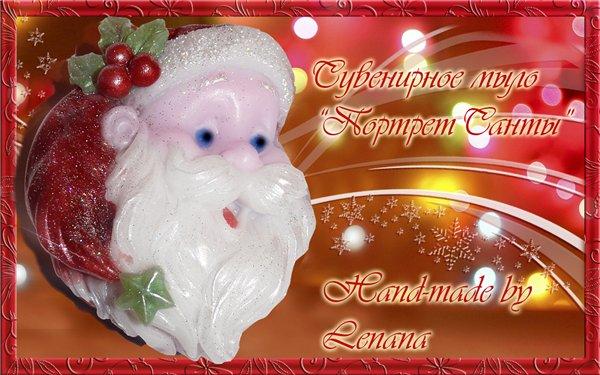 Новогоднее мыло  - Страница 21 C9d4547d7333