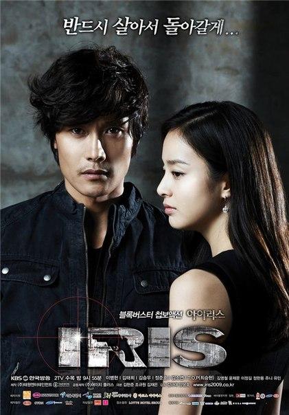 Сериалы корейские - 6 - Страница 9 9cb5c671748b