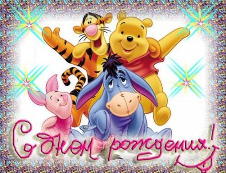 Поздравляем  Филиппушку (мама Мария) с тремя годиками!!! 3a119e6c239b