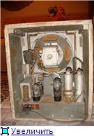 Радиоприемник МС-539. 119e095f8b1ct