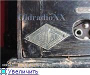 Радиоприемник РИС-35. 622c00633c3bt