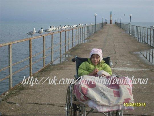 Каролина Фомичева, 7 лет, легкая форма ДЦП Af49970edcd7