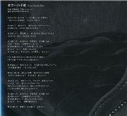 ARASHI. Радужные мальчики - 4 - Страница 15 0d4b28f3f862t