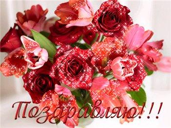 Поздравляем с Днем Рождения Ольгу (Олефи) C79f0f6c5176t