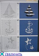 Картинки для вязания 38bbe5b241f1t