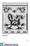 Картинки для вязания 2b3d18acb48bt