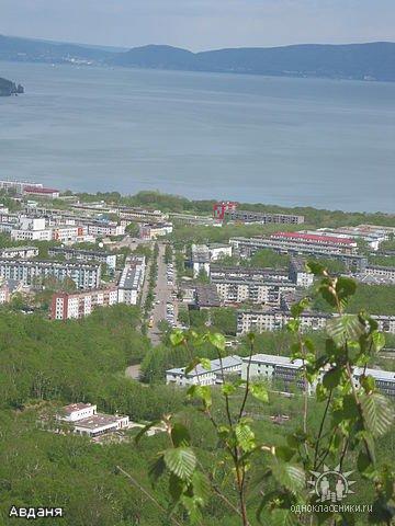 Камчатка, город Вилючинск Af734c7ce5a6