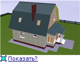 Проект часного дома с мансардой  8c5781c62c75t