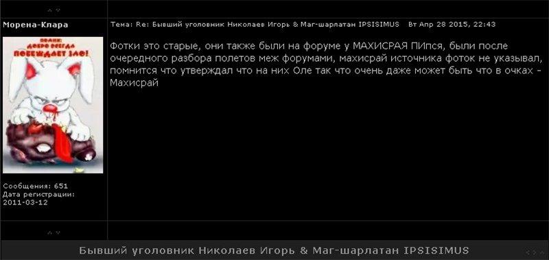 Кто такой Ипсисимус ? 5b9a55d3ec49