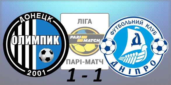 Чемпионат Украины по футболу 2015/2016 F9e34b3da703
