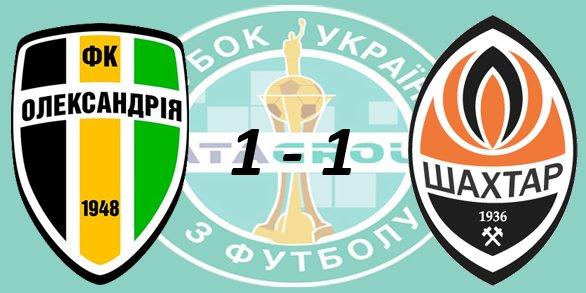 Чемпионат Украины по футболу 2015/2016 - Страница 2 8e3191a1c1ed