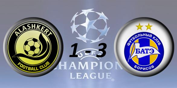 Лига чемпионов УЕФА 2017/2018 82ab58bd7b06