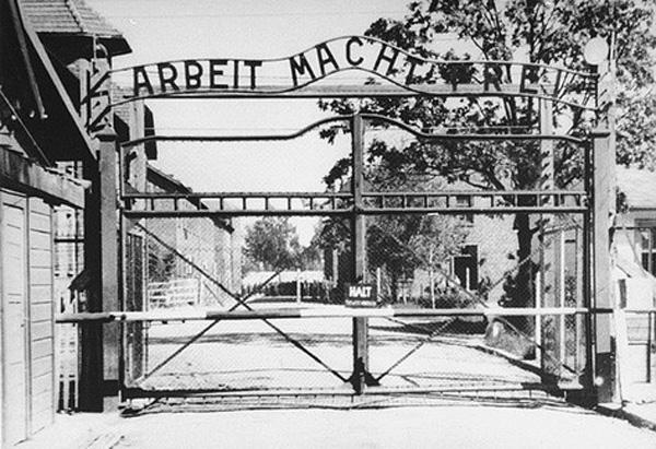 Холокост - трагедия европейских евреев B0e50f78f83c