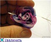 Цветы из ткани  7614b81cdc5ft