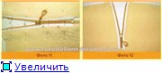 Планки, застежки, карманы и  горловины E93a94541d71t