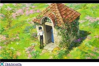 Ходячий замок / Движущийся замок Хаула / Howl's Moving Castle / Howl no Ugoku Shiro / ハウルの動く城 (2004 г. Полнометражный) - Страница 2 4bac8ba4781ct