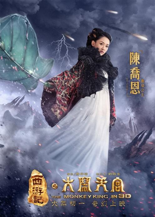Джо Чен / Joe Chen Qiao En F6d5086590c7