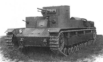 Т-28 прототип E347182798a1t