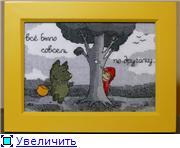 Планируем совместный отшив волков!!! - Страница 2 B6453f3bd727t