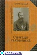 Литература по Черниговской губернии 6cac569f0372t