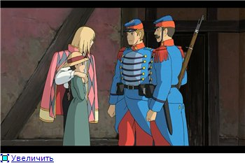 Ходячий замок / Движущийся замок Хаула / Howl's Moving Castle / Howl no Ugoku Shiro / ハウルの動く城 (2004 г. Полнометражный) F468af6bf330t