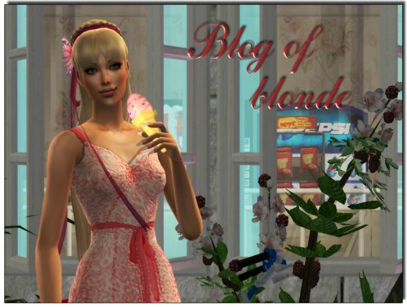 Блог Блондинки 4addb39af03f