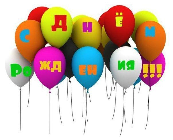 Поздравляем aranovich с Днём рождения! - Страница 4 87c8bd00a57d