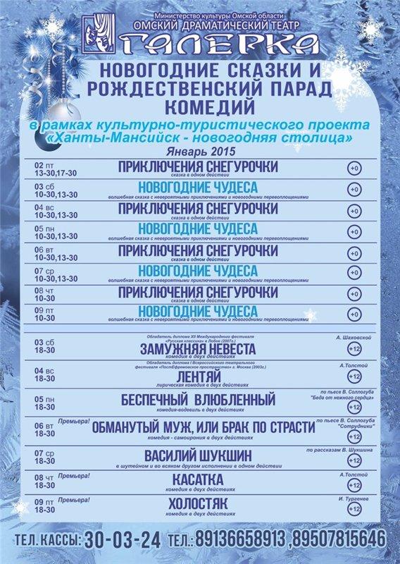 Новости о мероприятиях (концертах и т.д.). проводимых в городе 056c803ff891