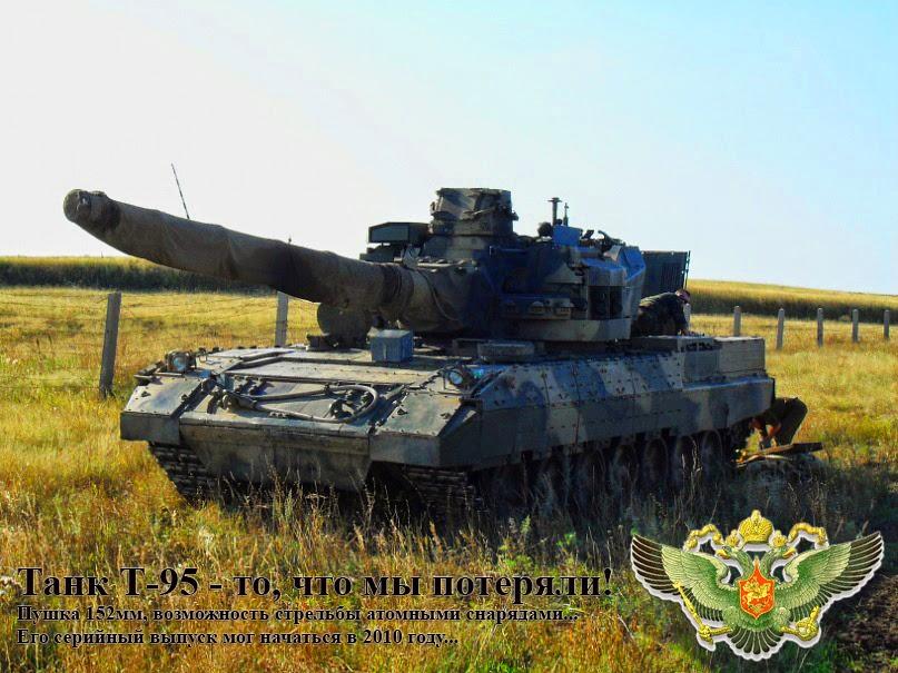 [Official] Armata Discussion thread #1 - Page 39 9ffb4aeadb2b