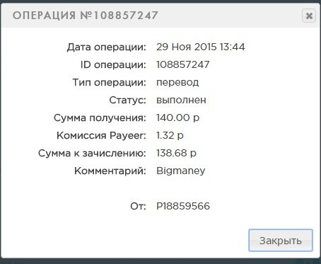 BIG MANEY - bigmaney.com достойный инвест  проект 3bd4a6d18584