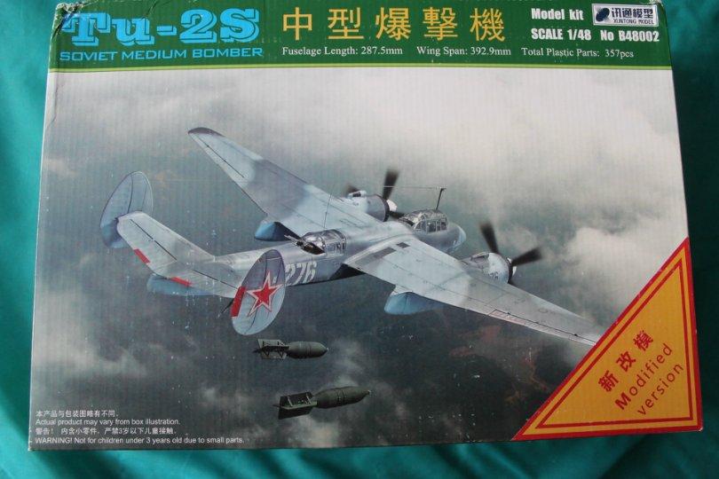 Ту-2 1/48 Xuntong 5185033d207c