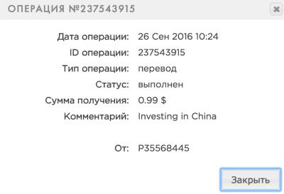 Investing in China - chininvest.com 5ad05a0e5f10