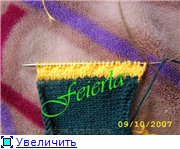 Планки, застежки, карманы и  горловины B457ea4a7c42t