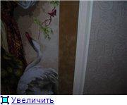 Елены_5_отдыхалочка) - Страница 3 863c3dc20914t