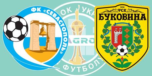 Чемпионат Украины по футболу 2012/2013 0cac3cea4951