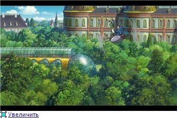 Ходячий замок / Движущийся замок Хаула / Howl's Moving Castle / Howl no Ugoku Shiro / ハウルの動く城 (2004 г. Полнометражный) - Страница 2 12f5b3d14efft