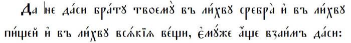 """""""Ростовщичество"""" 97d57140ee6d"""
