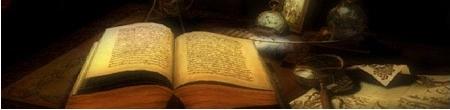 Книга жалоб и предложений. 3a6e26e2a6b3