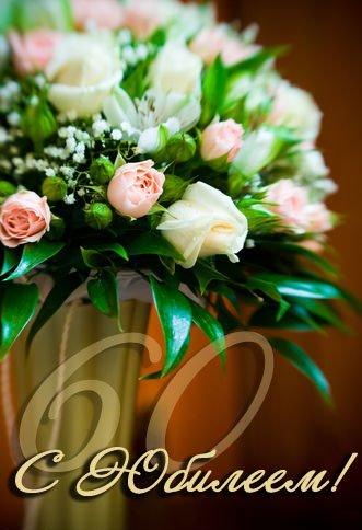 Поздравляем с Днем рождения !!! 7819911c6b42