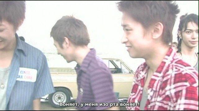 ARASHI. Радужные мальчики - 5! - Страница 3 A3e31e83a8ee