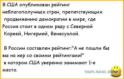 Юмор и демотиваторы (uncensored) - Страница 2 04b294d45c91