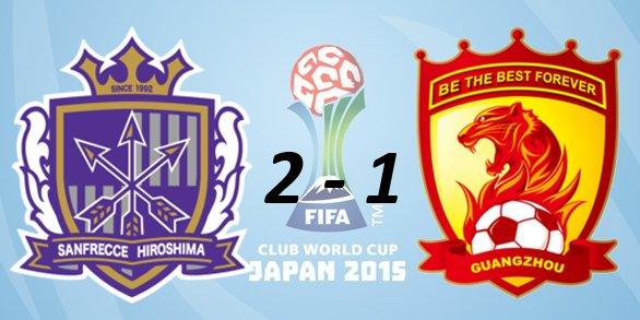 Клубный чемпионат мира по футболу 2015 9af06ddba609