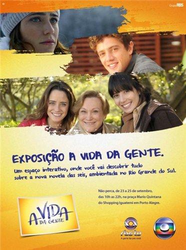 Наша жизнь / A vida da gente 790c66ec89d2