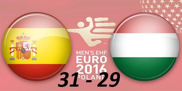 Чемпионат Европы по гандболу среди мужчин 2016 21963b57df4f