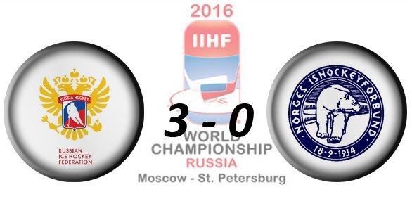 Чемпионат мира по хоккею с шайбой 2016 Fde0cf154d60
